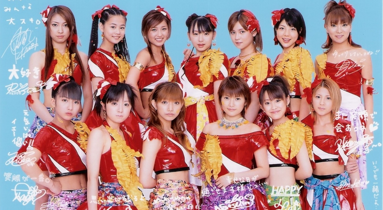 The Best of Morning Musume